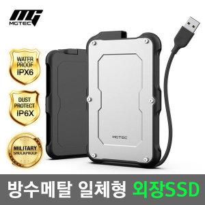 [엠지텍] 외장하드 1TB (SSD960G) 테란엣지PRO/일체형/2020년형