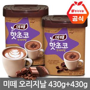 미떼 오리지날 핫초코 430g+430g/제티/코코아