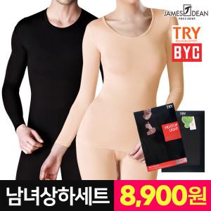 [BYC] 내의/내복/남자/남성/여자/여성/기모/겨울/발열