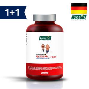 [토날린] 세계1위 익스트림맥스 우먼/다이어트식품/최대함량 cla