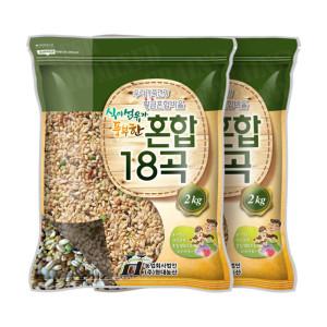 [현대농산] 균형혼합18곡 4kg /2019년산 햇곡/2개구매시 사은품