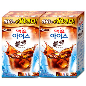 [맥심] 아이스블랙 110T+110T 총220T 커피믹스