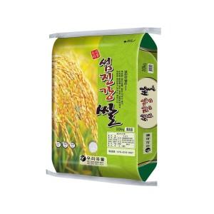 [농협] 신동진 섬진강쌀10kg 2020년햅쌀 백미 당일도정