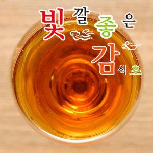 프리미엄빛깔좋은감식초3.6리터/원액100%/모균/홍초/