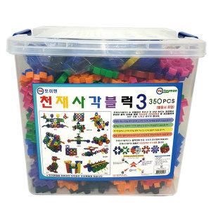 천재사각블럭3/400p/사각블럭/블럭/블록/장난감/퍼즐
