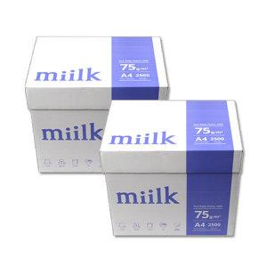 [밀크]무료배송 밀크 복사용지 A4용지 75g 2BOX(5000매)