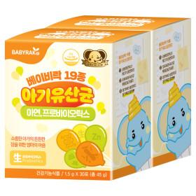 ildong日东婴儿7种生乳酸菌60包