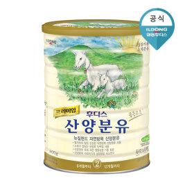 日东山羊奶粉2段800g