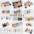 Детская обувь и аксессуары Young soles
